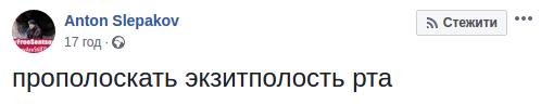 Вибори 2019: реакція соцмереж на нового ПреЗЕдента України, фото-24