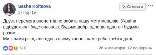 Вибори 2019: реакція соцмереж на нового ПреЗЕдента України, фото-22