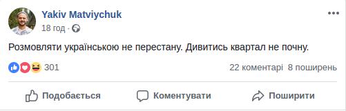 Вибори 2019: реакція соцмереж на нового ПреЗЕдента України, фото-29
