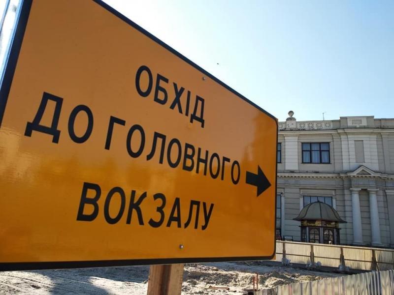 У Львові ремонтують площу Двірцеву, - АКТУАЛЬНІ ФОТО, фото-2, Фото: ЛМР