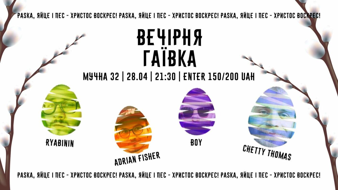 Куди піти на православний Великдень 2019 у Львові, фото-6