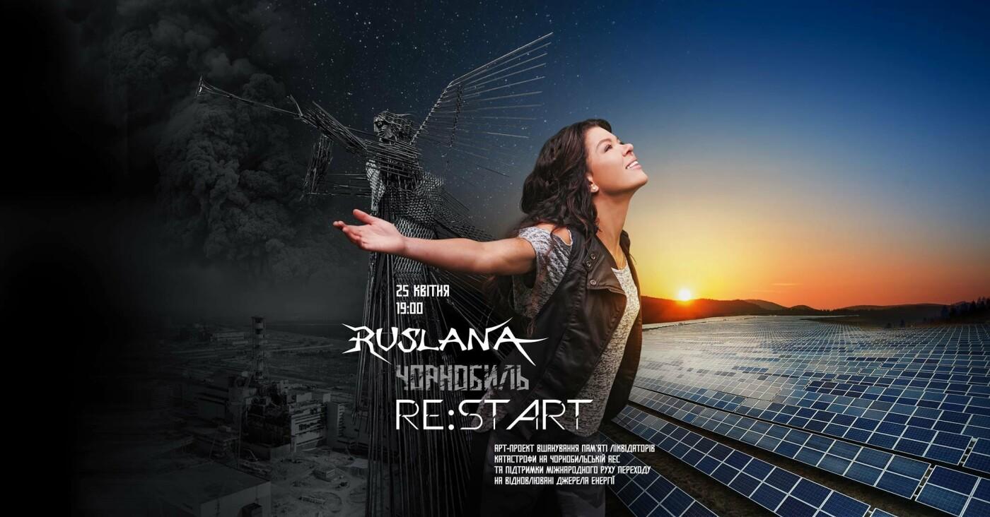 Співачка Руслана влаштує перформанс у Чорнобилі, фото-1