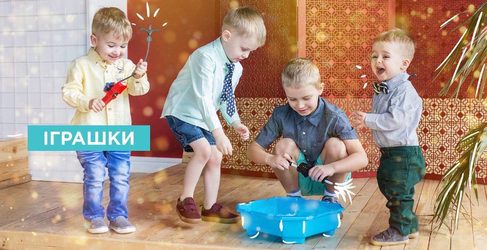 Швидкий та зручний підбір дитячого одягу пропонує Ilovemommy, фото-4