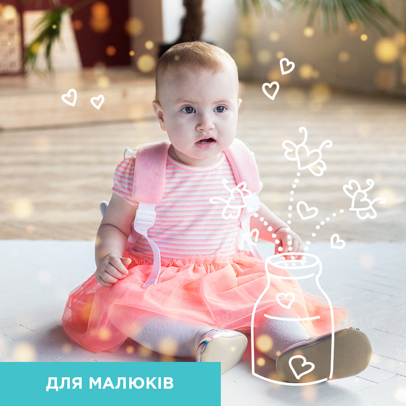 Швидкий та зручний підбір дитячого одягу пропонує Ilovemommy, фото-1