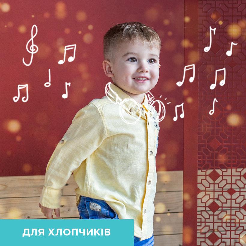 Швидкий та зручний підбір дитячого одягу пропонує Ilovemommy, фото-2