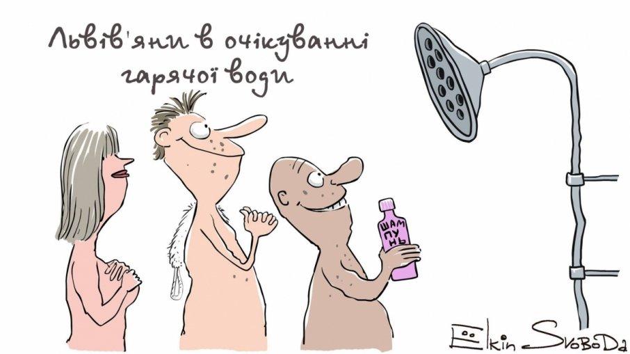 """ТОП-8 """"Львів-хаків"""": де помитися під час гідравлічних випробувань, фото-10"""