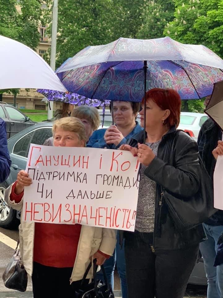 Фото активістів