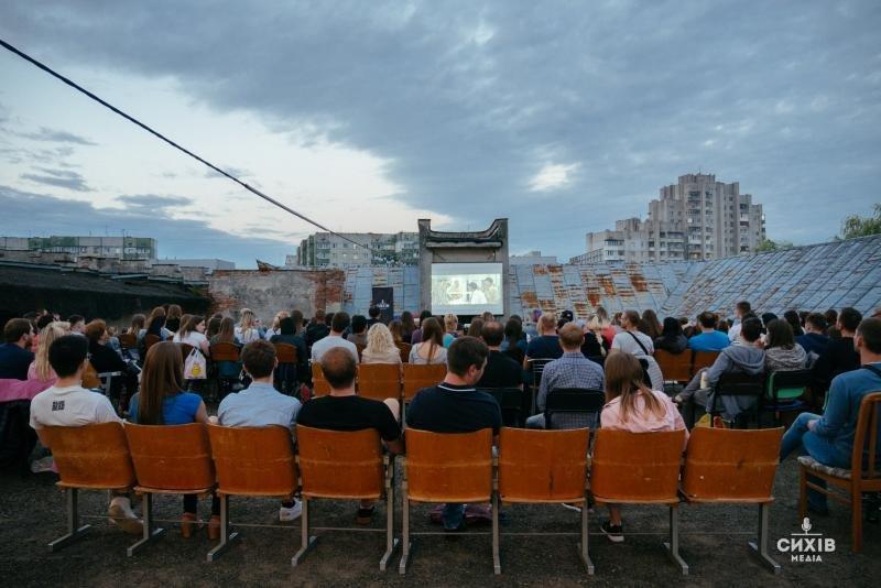 Де у Львові дивитися фільми просто неба: розклад сеансів, фото-3