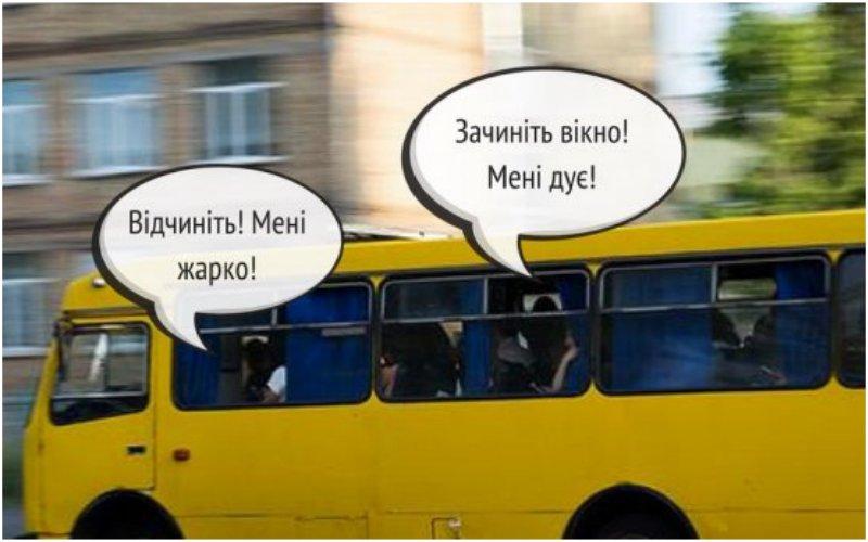 Як вижити в переповненій львівській маршрутці влітку, - ІНСТРУКЦІЯ, фото-2