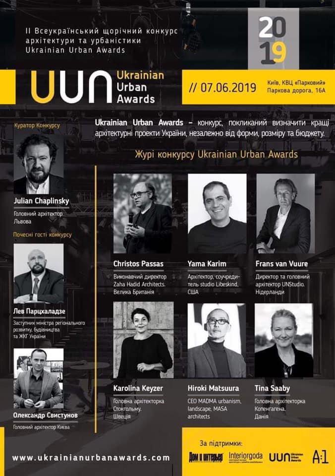 Які 12 проектів від львів'ян здобули перемоги на Ukrainian Urban Awards, - ВІЗУАЛІЗАЦІЯ, фото-51