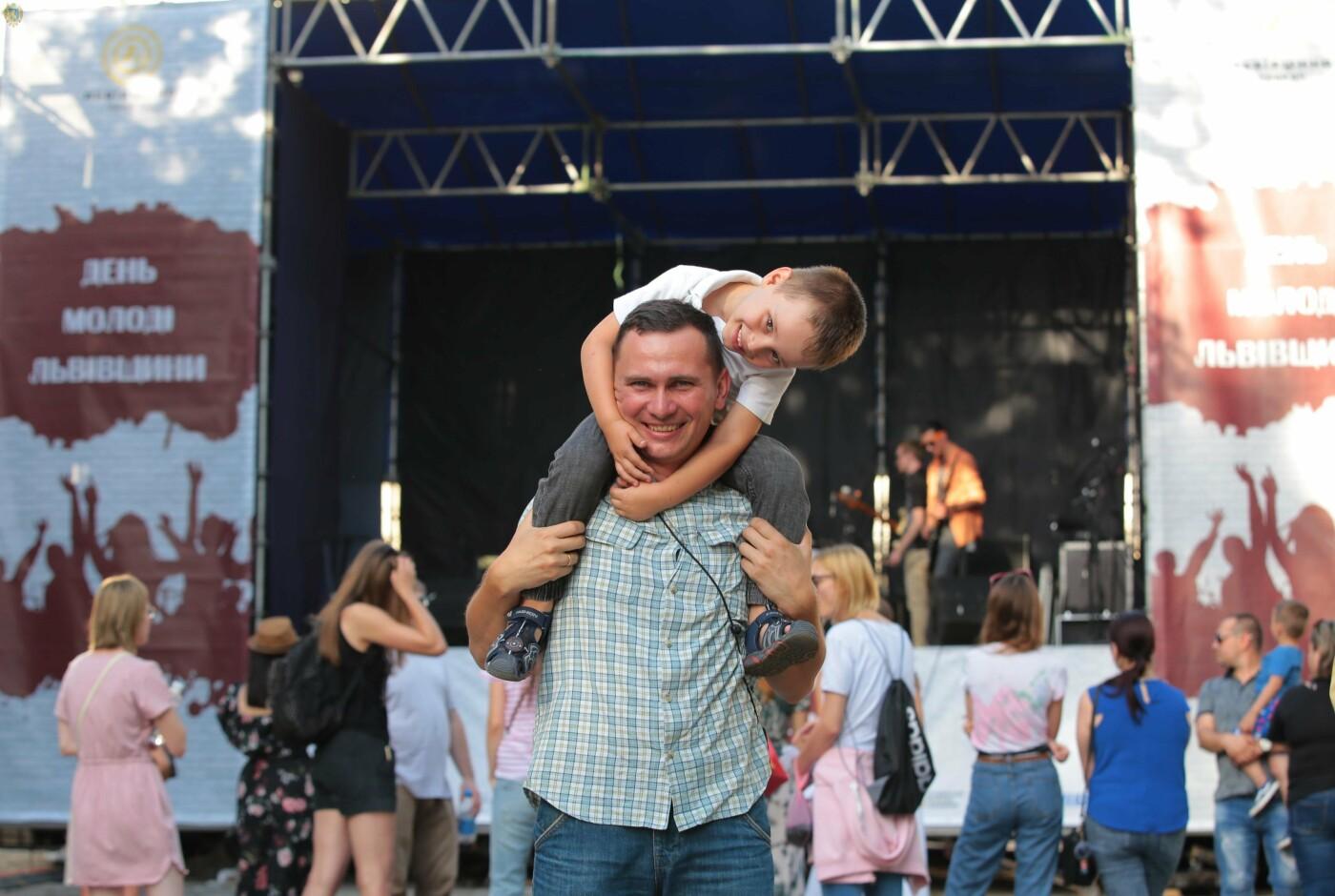 Як Львів відзначив День молоді, - ФОТО, фото-5, Фото: ЛОДА