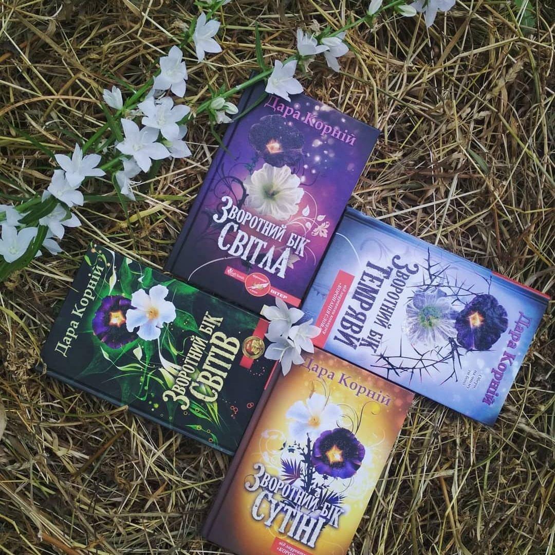 Сайт 032.ua рекомендує: 8 книг, які варто прочитати влітку, фото-1