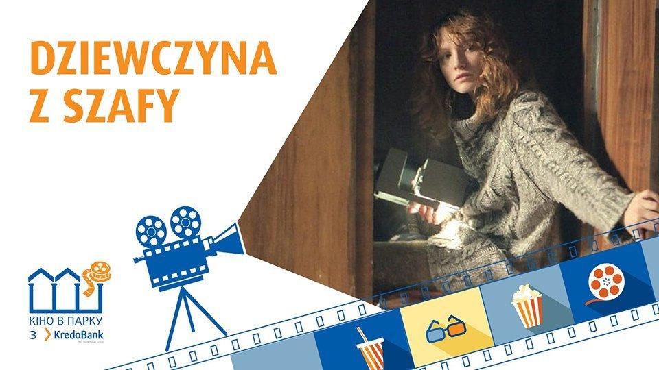Фільми під зорями у Львові: розклад сеансів на липень, фото-1