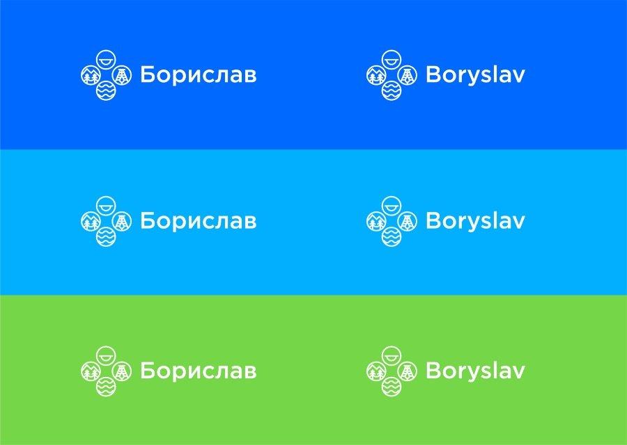Для Борислава створили унікальний логотип міста, - ВІЗУАЛІЗАЦІЯ, фото-3
