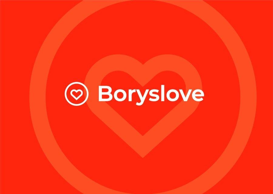 Для Борислава створили унікальний логотип міста, - ВІЗУАЛІЗАЦІЯ, фото-1