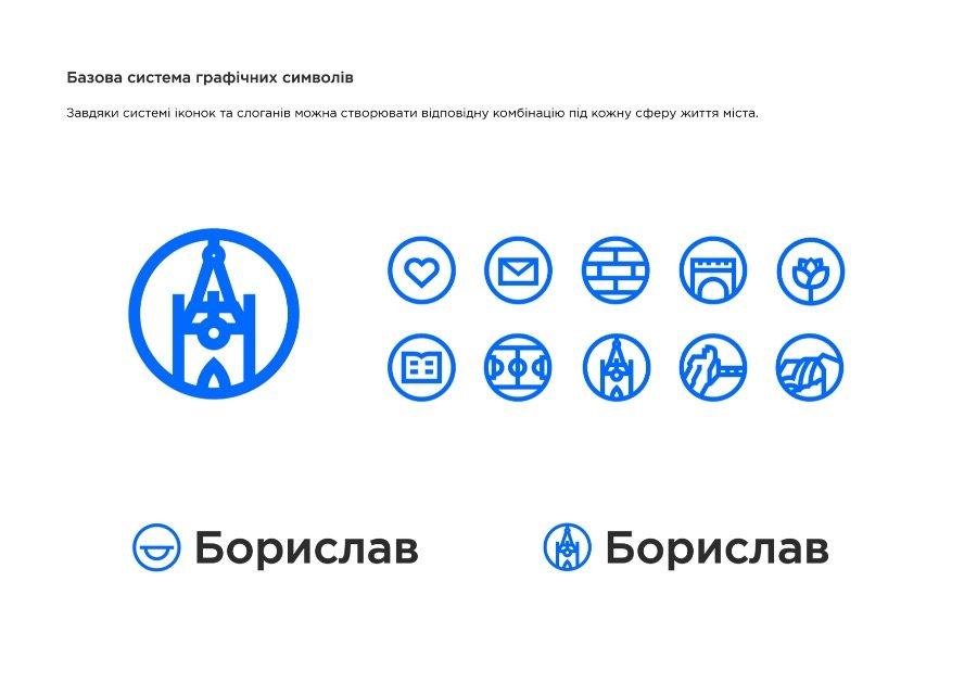Для Борислава створили унікальний логотип міста, - ВІЗУАЛІЗАЦІЯ, фото-5
