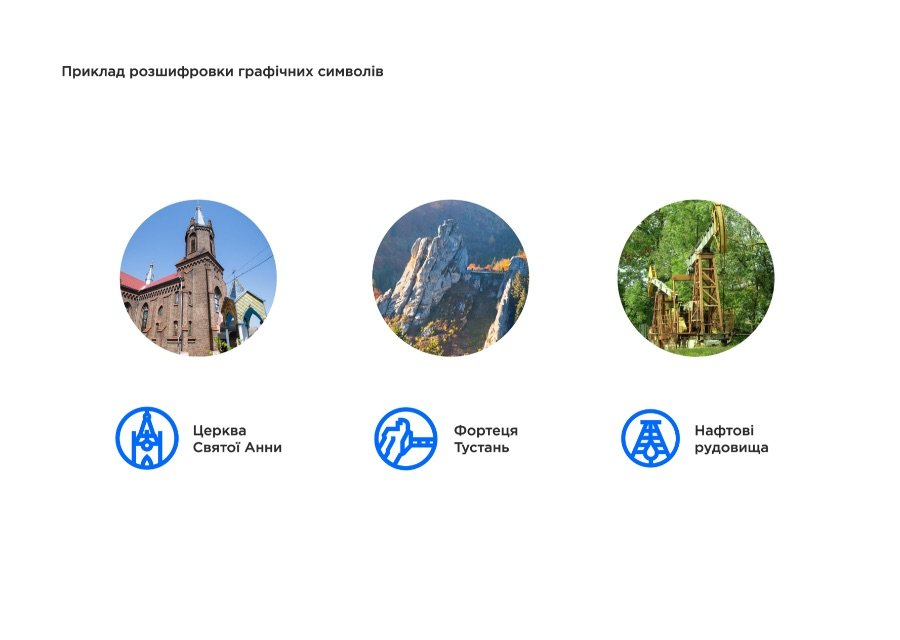 Для Борислава створили унікальний логотип міста, - ВІЗУАЛІЗАЦІЯ, фото-7