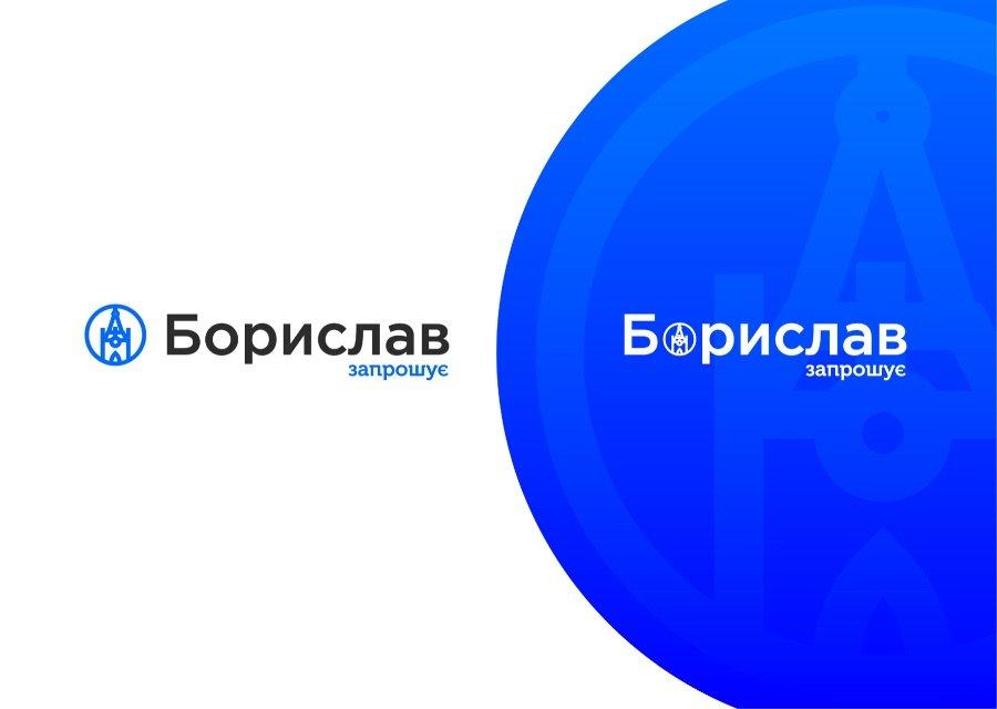 Для Борислава створили унікальний логотип міста, - ВІЗУАЛІЗАЦІЯ, фото-4