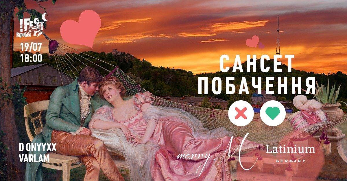 Куди піти у Львові цього тижня безкоштовно , фото-6