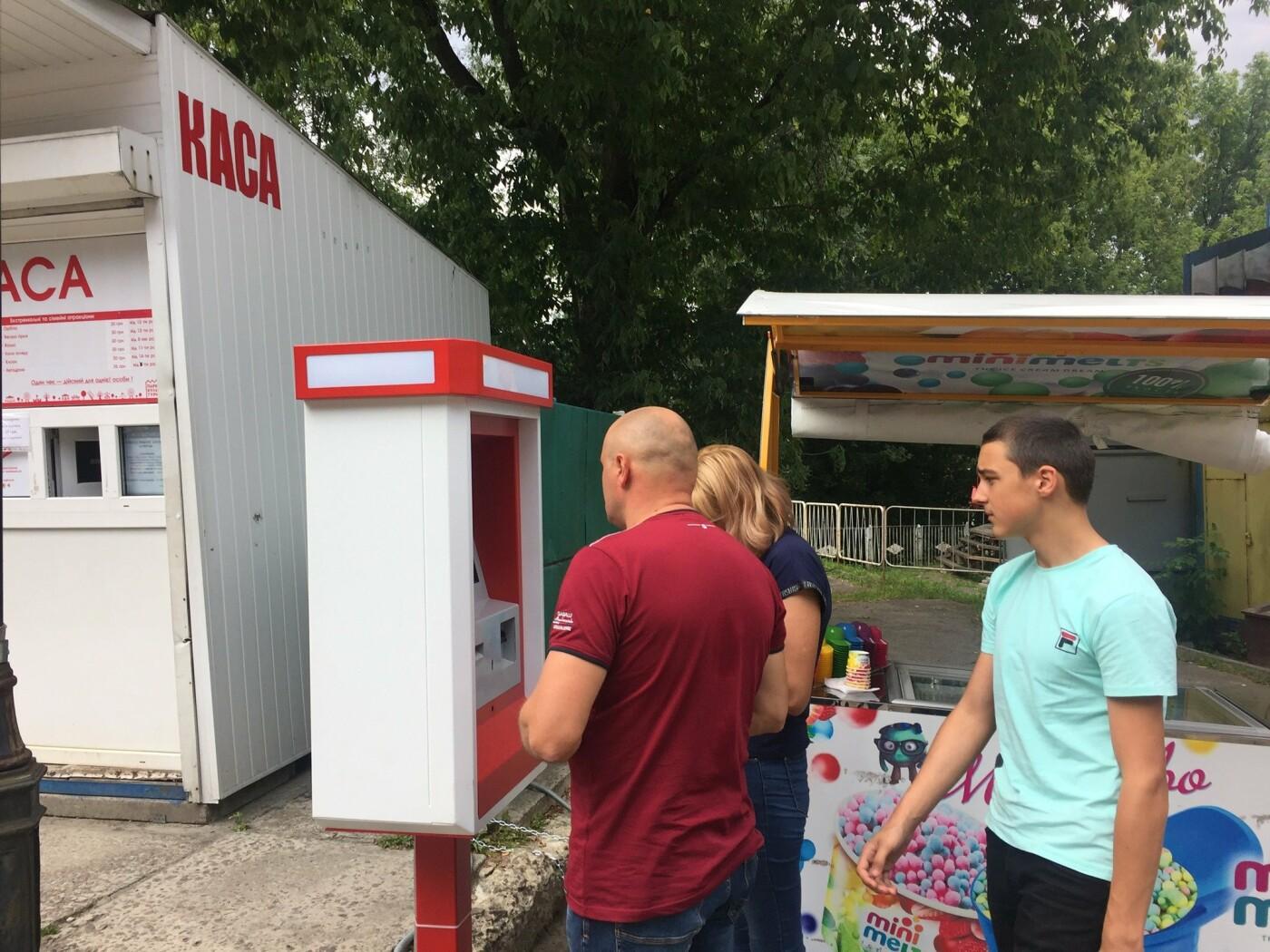 У Львові у Парку культури встановили термінал для купівлі квитків, фото-2