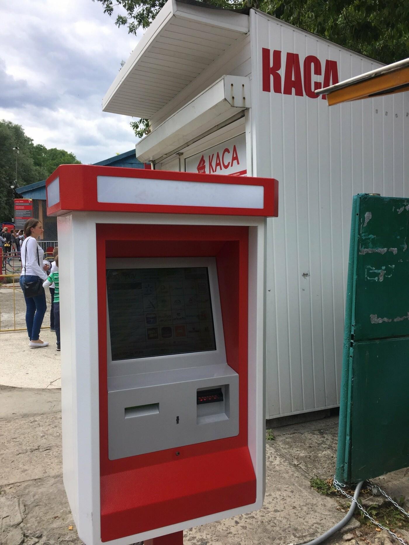 У Львові у Парку культури встановили термінал для купівлі квитків, фото-3
