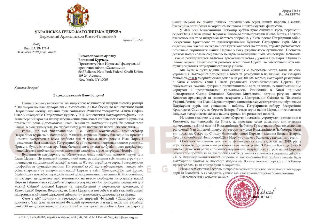 Чи зустріч з Папою Римським виправдала очікування Глави УГКЦ?, фото-1
