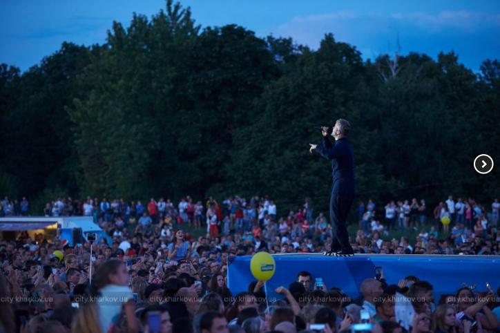 Фото: Харківська міська рада