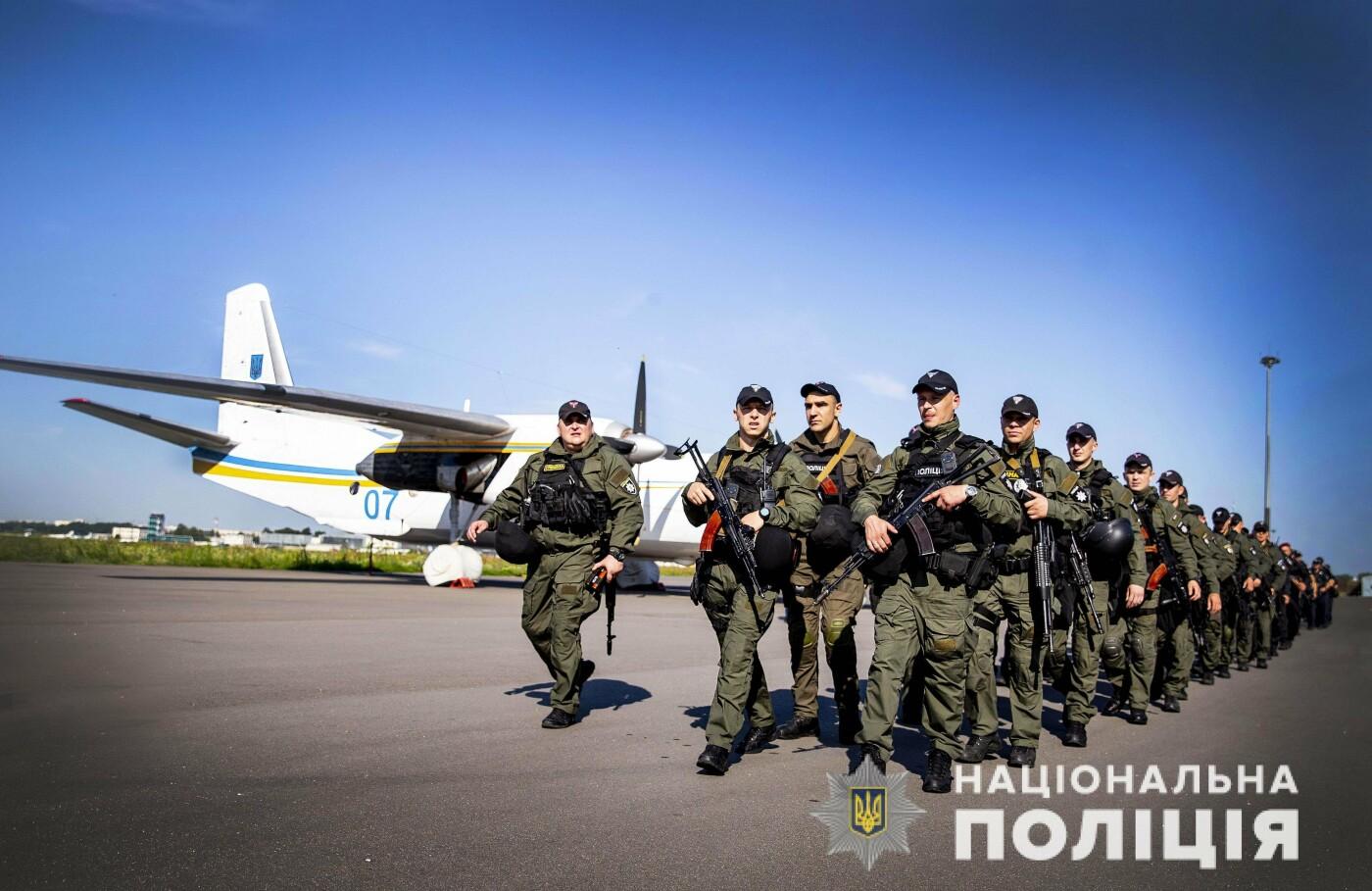 За дотриманням порядку на виборах слідкуватимуть загони авіапідтримки поліції, - ФОТО, фото-1