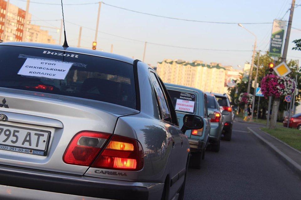 Містяни просять зупинити транспортний колапс на Сихові: що вимагають, фото-1