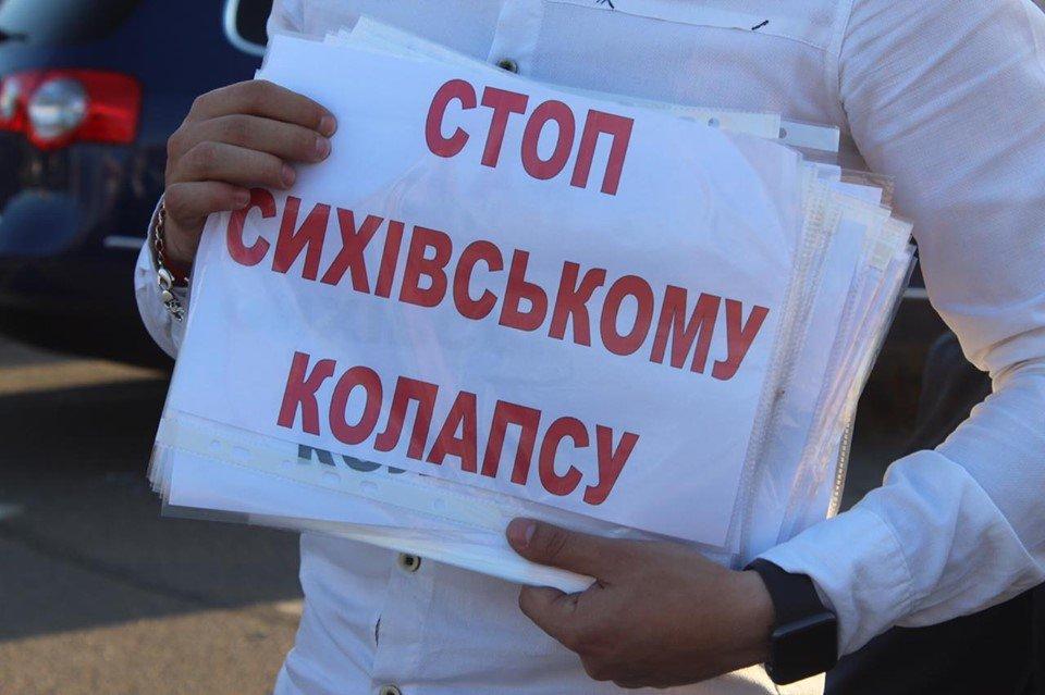 Містяни просять зупинити транспортний колапс на Сихові: що вимагають, фото-2