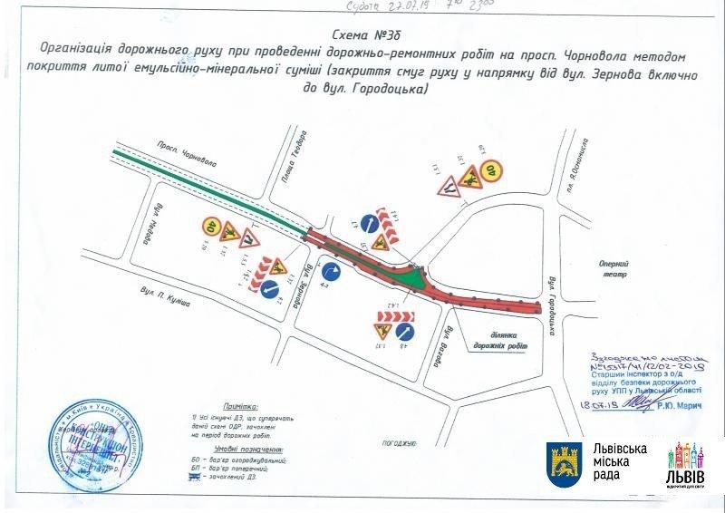 Де у Львові зараз ремонтують дороги, - АДРЕСИ, СХЕМИ ОБ'ЇЗДУ, фото-1
