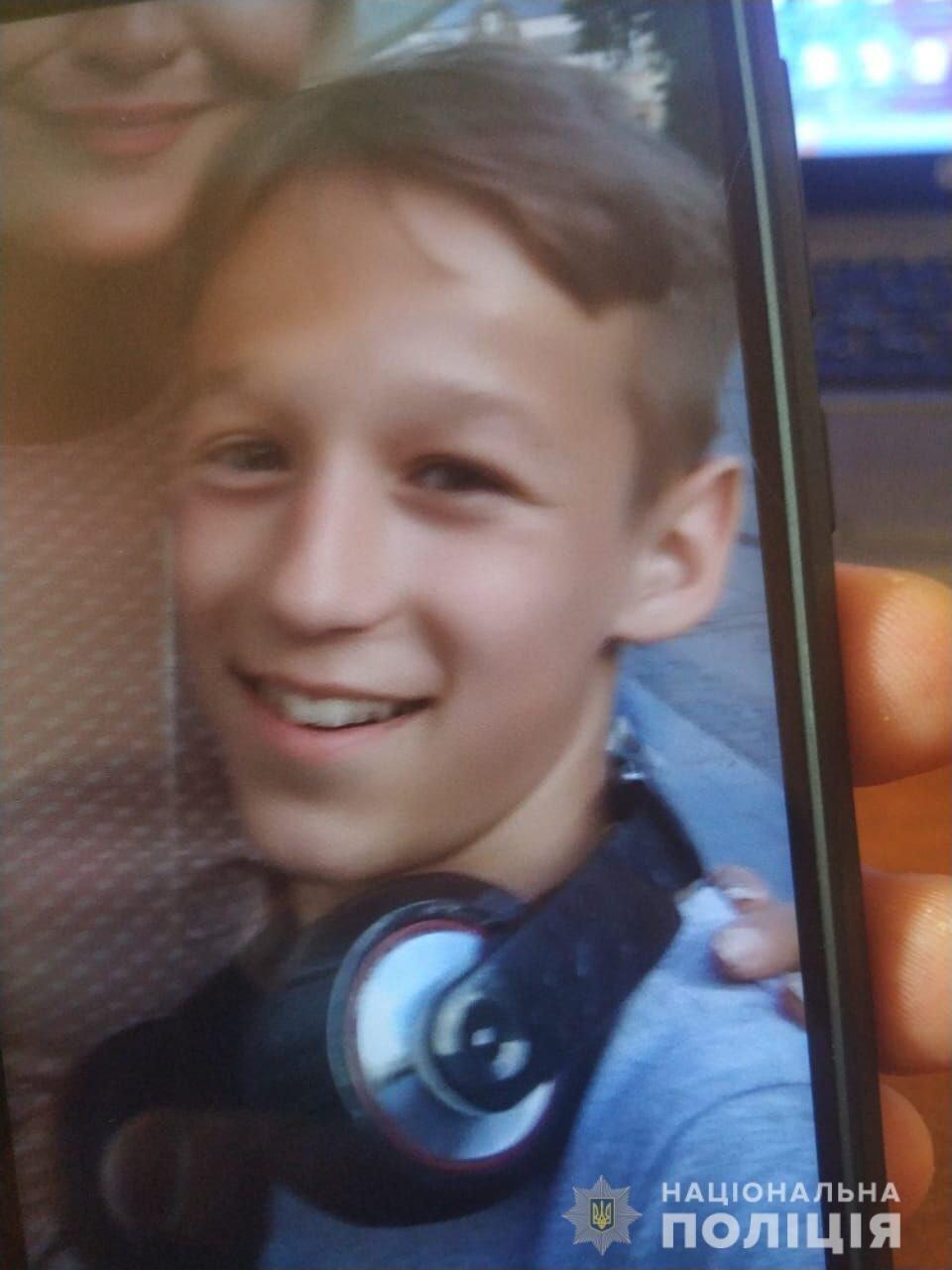 У Львові розшукують зниклих 13-річних двійнят, - ФОТО, фото-1