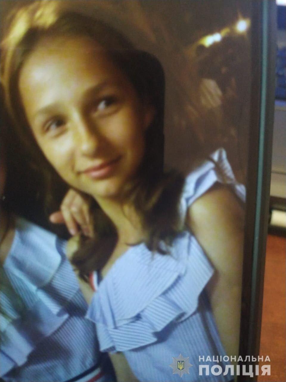 У Львові розшукують зниклих 13-річних двійнят, - ФОТО, фото-2