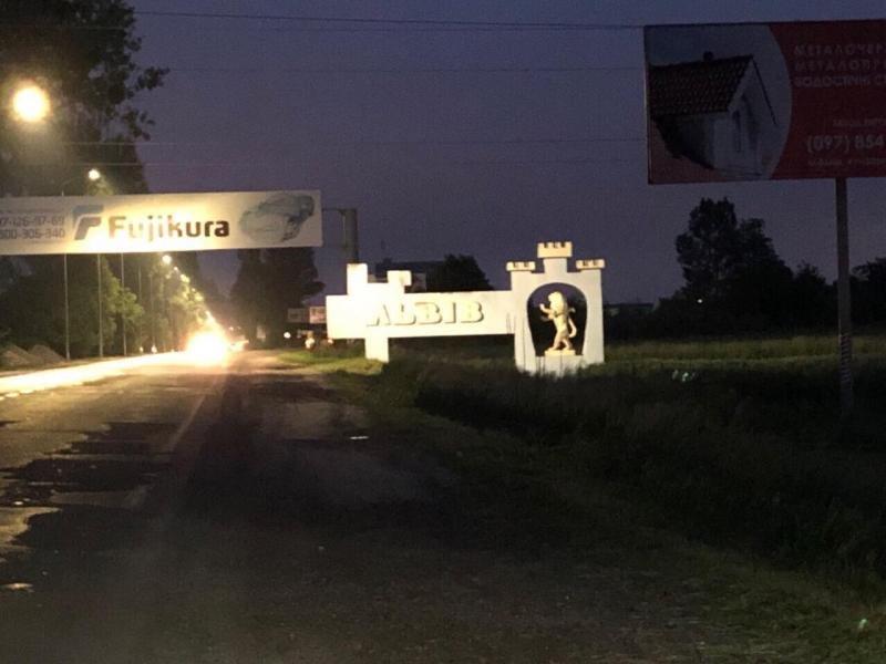 У Львові оновили зовнішнє освітлення при в'їздах у місто, - ФОТО, фото-1