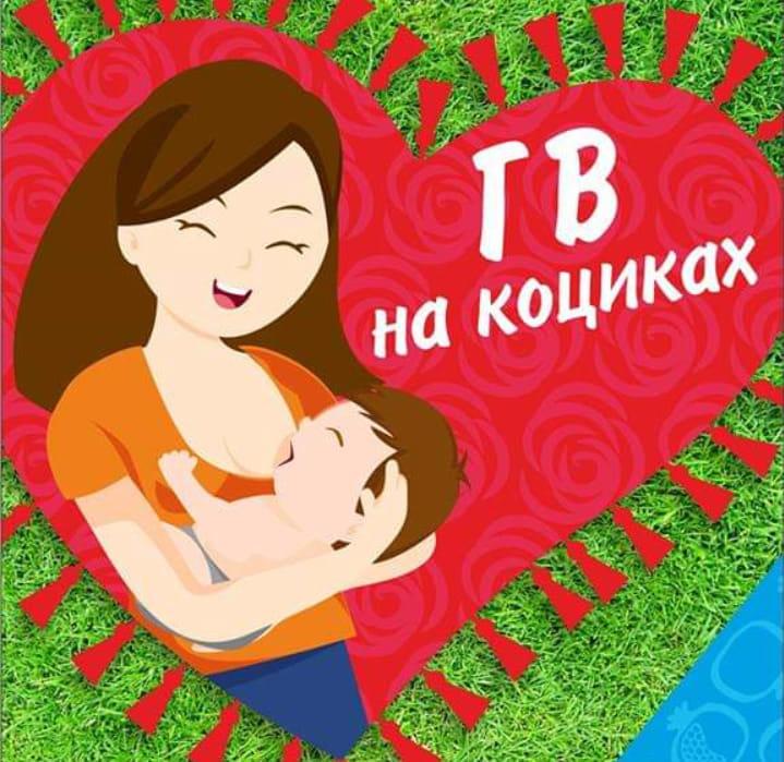 Куди піти у Львові безкоштовно 3 та 4 серпня , фото-5