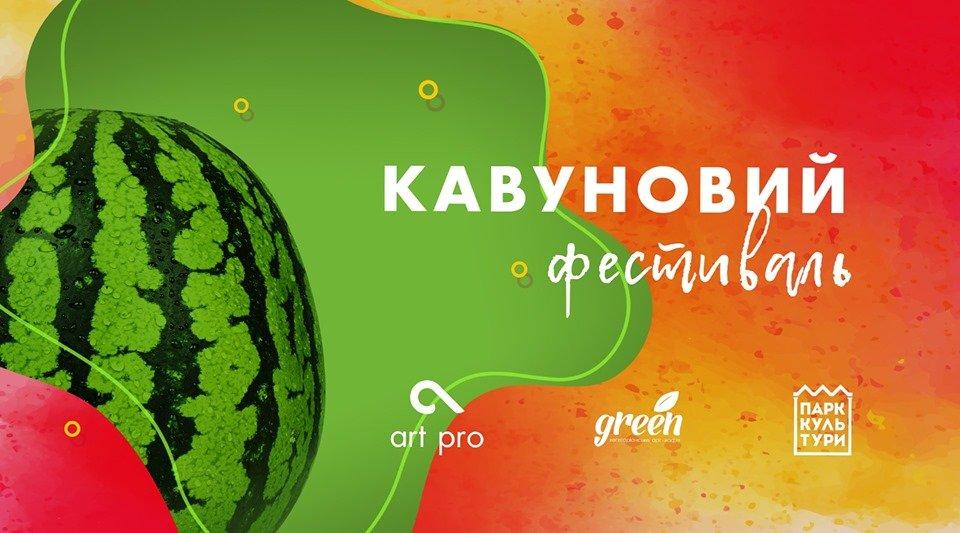 10 фестивалів Львова та області, які триватимуть у серпні, фото-7