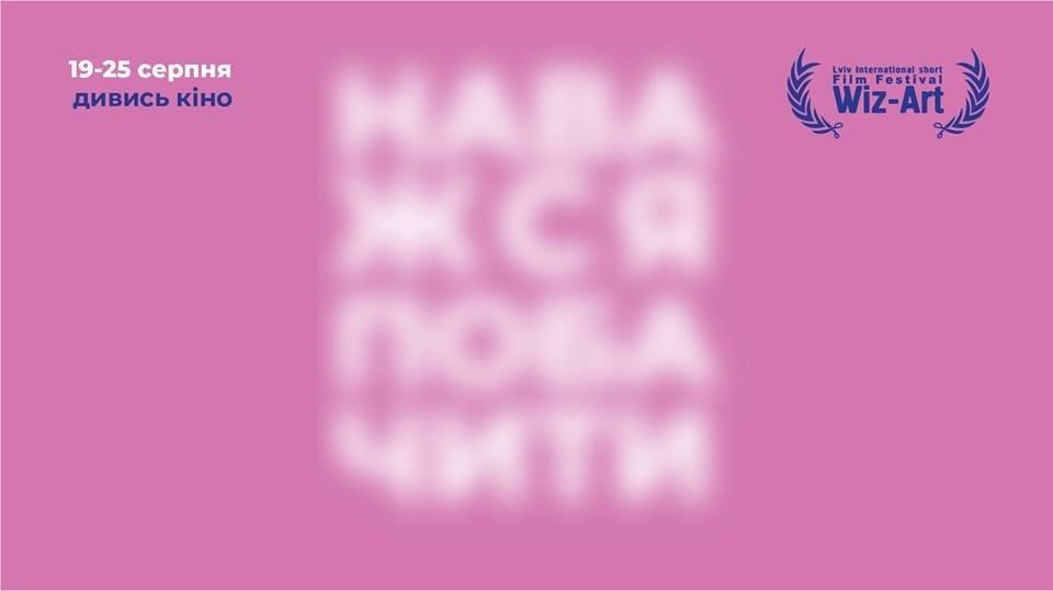 10 фестивалів Львова та області, які триватимуть у серпні, фото-4