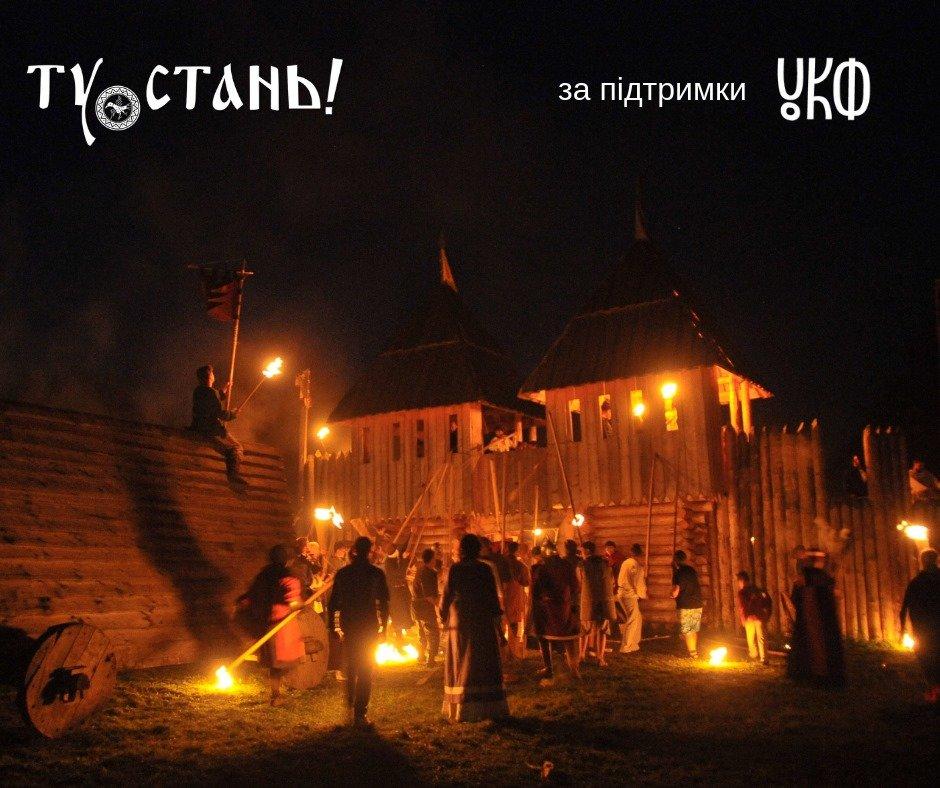 10 фестивалів Львова та області, які триватимуть у серпні, фото-1