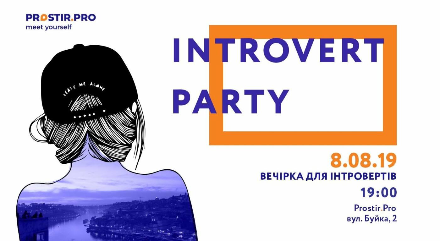 10 атмосферних вечірок тижня у Львові, які варто відвідати , фото-1