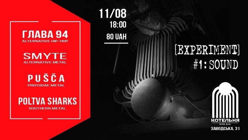 10 атмосферних вечірок тижня у Львові, які варто відвідати , фото-10