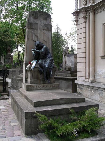 Могила Шашкевича на Личакові