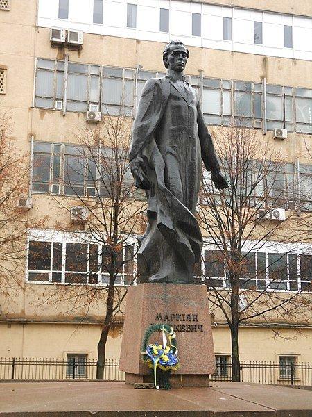 Пам'ятник Шашкевичу у Львові