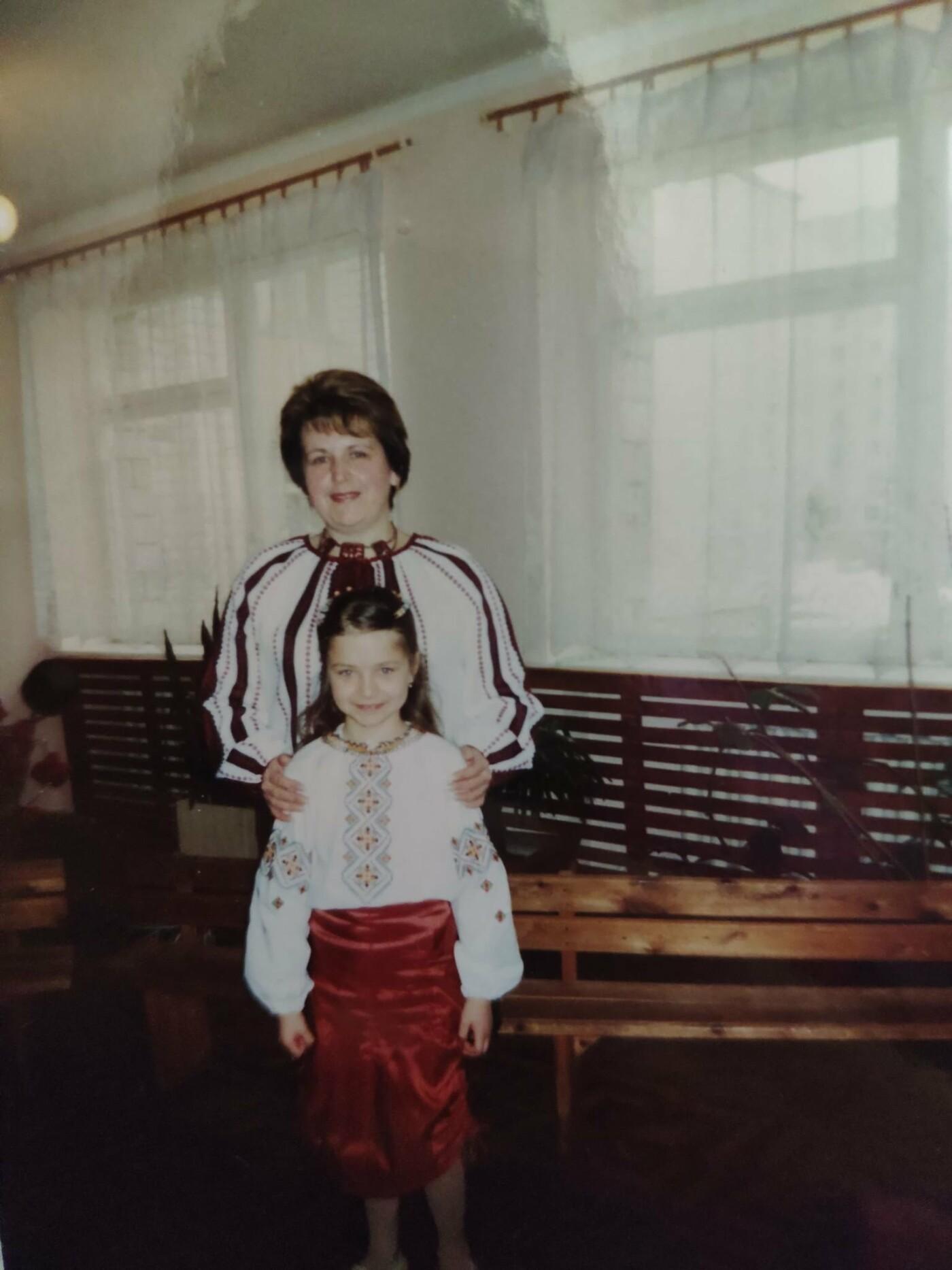 Фото: Лідія та її перша вчителька