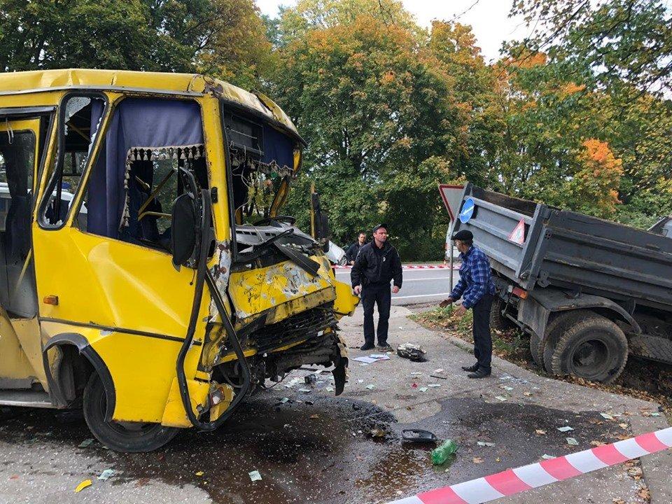 Фото: поліція Львівської області, фейсбук