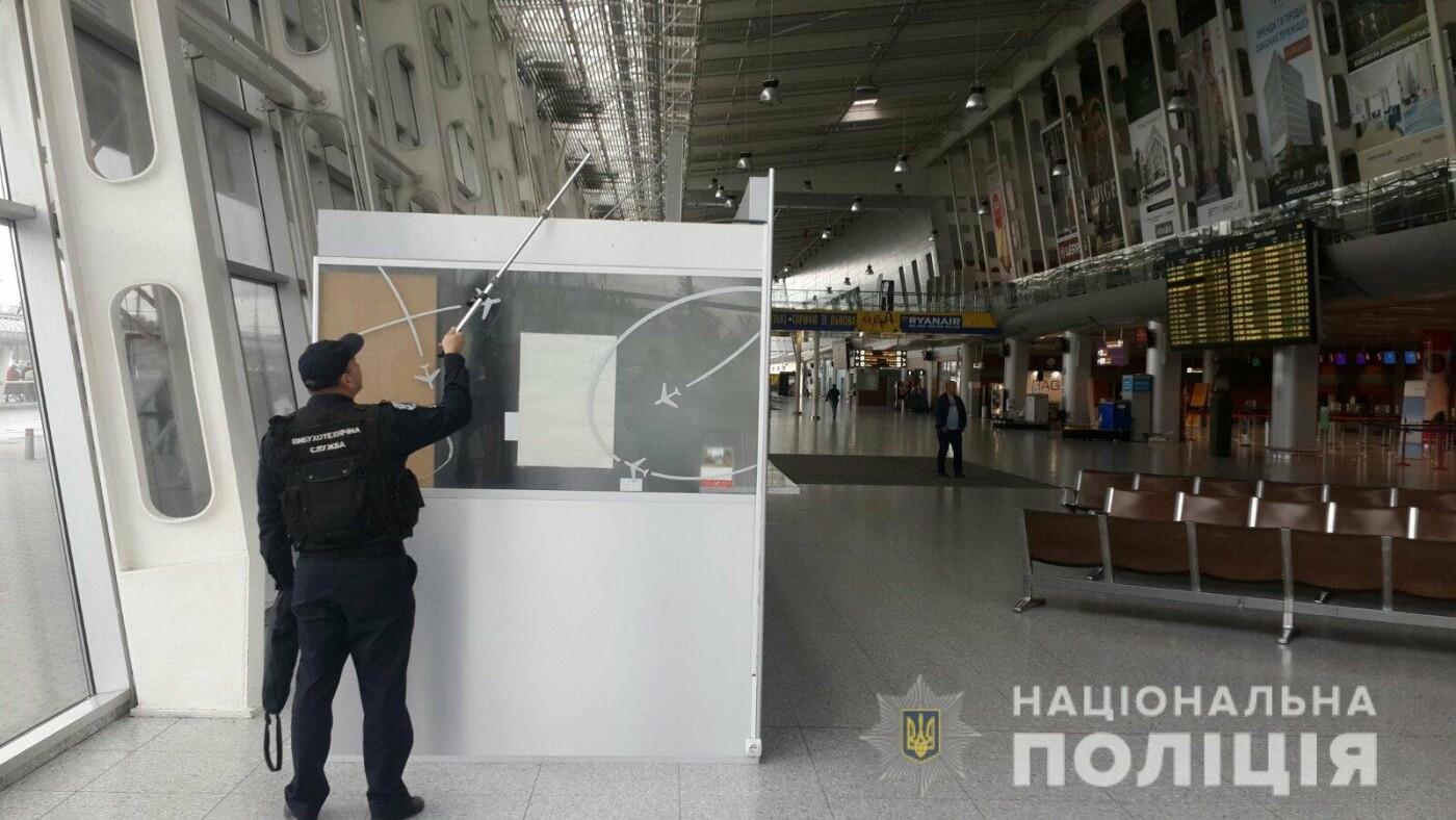Фото: поліція, Варта-1