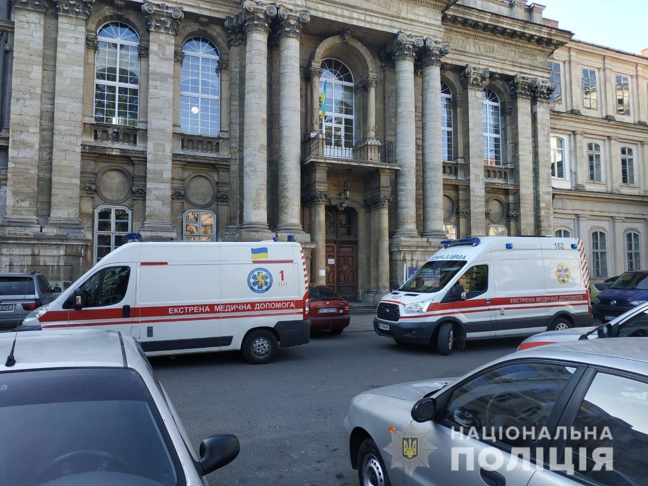 Фото: поліція Львівщини
