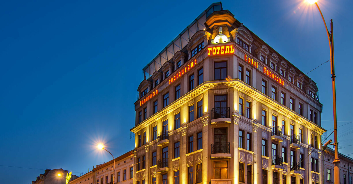 Фото: panorama-hotel.com.ua