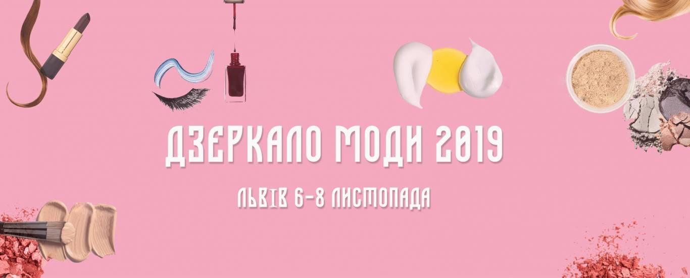 Безкоштовні події у Львові: цікаві ідеї, куди піти цього тижня , фото-3