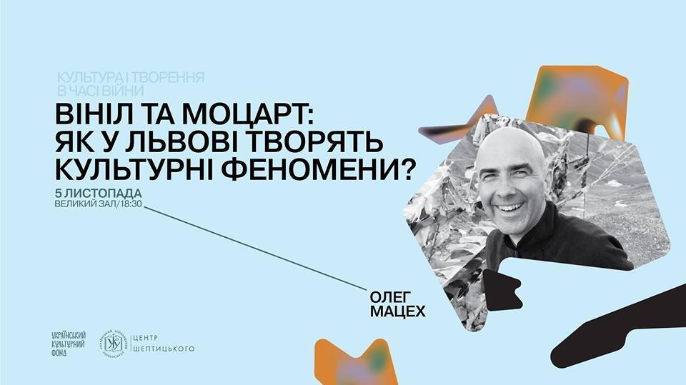Безкоштовні події у Львові: цікаві ідеї, куди піти цього тижня , фото-1