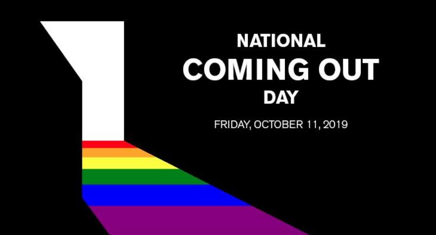 11 жовтня - Національний день камінг-ауту / фото: pace.edu